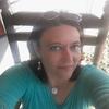 Tara, 39, г.Нэшвилл