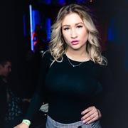 Карина, 23, г.Смоленск