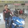 Naresh, 32, Nagpur