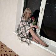 Христина, 18, г.Львов