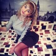 Екатерина 25 лет (Водолей) Березники