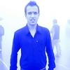 Tarun chauhan, 29, г.Чандигарх