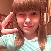 Соня, 18, г.Новый Уренгой