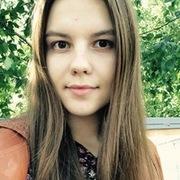 Masha, 22, г.Салават