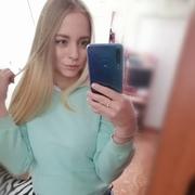 Дарья 20 лет (Близнецы) хочет познакомиться в Бабаеве