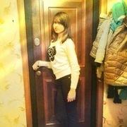 Екатерина, 26, г.Зеленоград