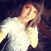 Юлия, 24, г.Актобе