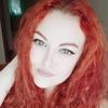 Alina, 27, Mostovskoy