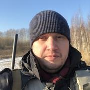 женя 31 Новомичуринск