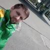 Едуард, 22, г.Ужгород