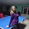 ЛЮБОВЬ, 34, г.Краматорск