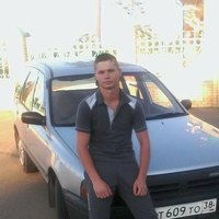 игорь, 26 лет, Скорпион, Усолье-Сибирское (Иркутская обл.)