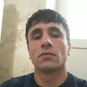 Самир 35 Набережные Челны