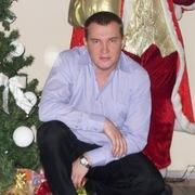 Сергей 40 лет (Козерог) Вологда