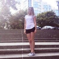 Лилия, 22 года, Козерог, Алматы́