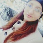 Евгения, 21, г.Калининск