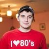 Илья, 26, г.Черновцы