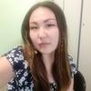 Azhara, 19, г.Рига