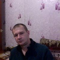 гена, 36 лет, Лев, Кемерово