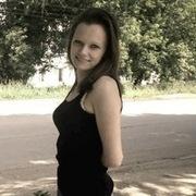 Мария, 27, г.Димитровград