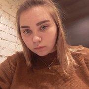 Анна, 17, г.Тула