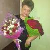галина, 51, г.Армавир