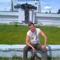 Эдди, 45 лет, Лев, Иваново