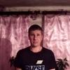 Григорий, 34, г.Нижний Новгород