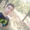 Артем, 21, г.Кривой Рог