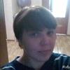Еленушка, 32, г.Нижний Новгород