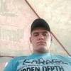 Олег, 20, г.Купянск