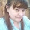 Елена, 25, г.Минусинск