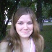 Татьяна, 33 года, Рак