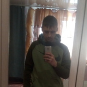 Made 28 Новосибирск