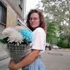 Мария, 18, г.Санкт-Петербург
