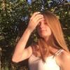 Дарья, 21, г.Красноярск