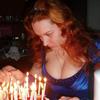 Юлия, 40, г.Курган