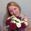 Ксения, 39, г.Глазов