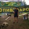 Александр, 46, г.Киров (Кировская обл.)