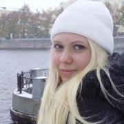 Рита 28 Екатеринбург