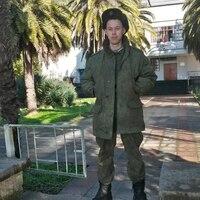 дмитрий, 27 лет, Овен, Саратов