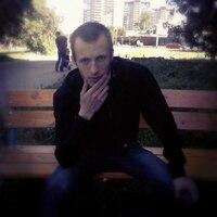 Максим, 26 лет, Близнецы, Екатеринбург