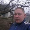 Андрей, 20, г.Чернигов