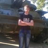 Дмитрий, 26, г.Рудня