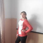 Виктория, 21, г.Апшеронск