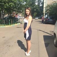 Людмила, 22 года, Козерог, Красноярск