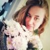 Виктория, 27, г.Казань
