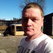Дмитрий 35 Белозерск