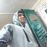 Саид 21 Красноярск
