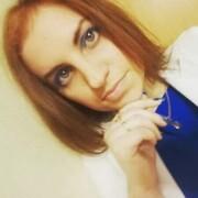 Аня, 21, г.Нижний Тагил
